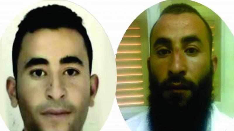 Avis de recherche d'un terroriste