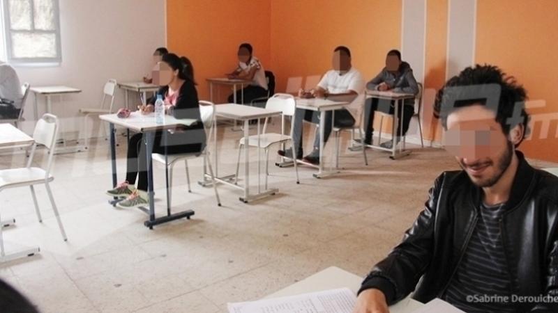Baccalauréat : Une séance unique à partir de 7h