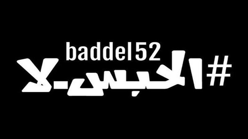 baddel52