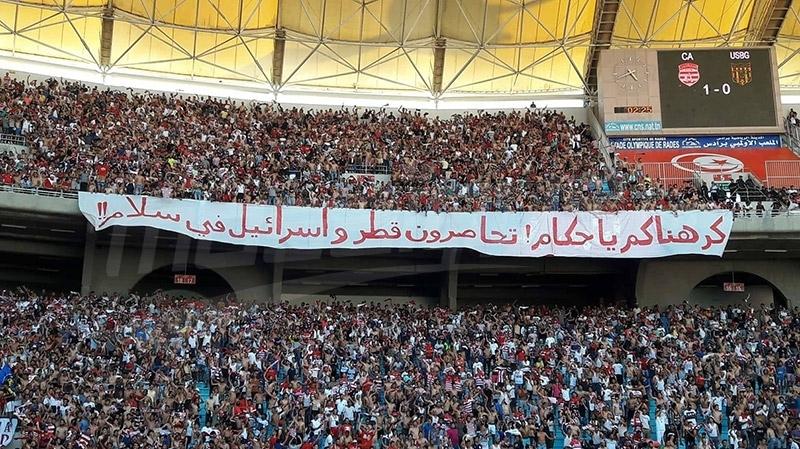 banderole-soutien-qatar