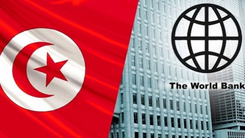 banque-mondiale-tunisie
