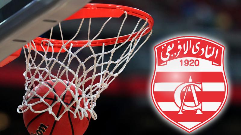 basket-ca