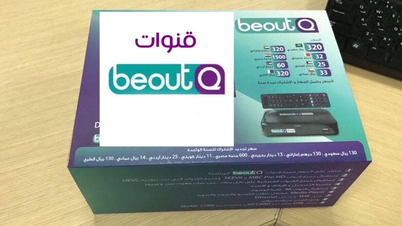 beIN, beoutQ