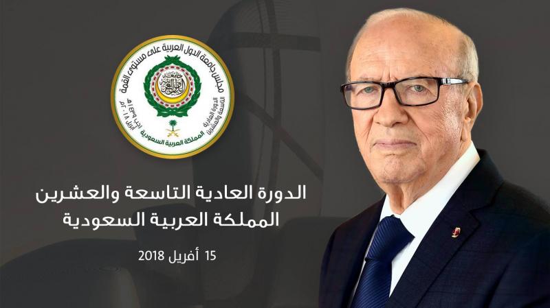 Beji Caïed Essebsi
