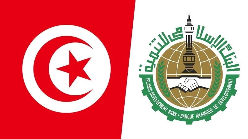 BID-Tunisie