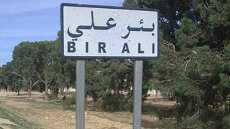 Bir Ali Ben Khalifa