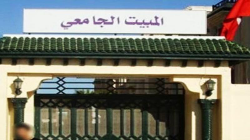 Bizerte : création d'une commission de contrôle des internats