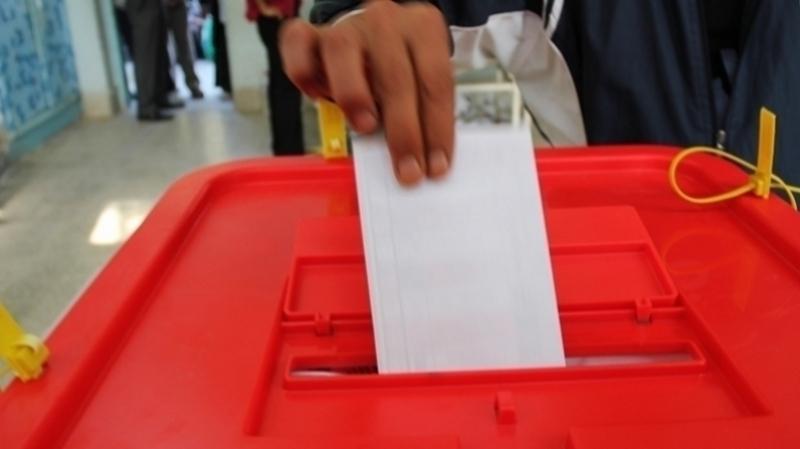 Bizerte : résultats partiels de la présidentielle