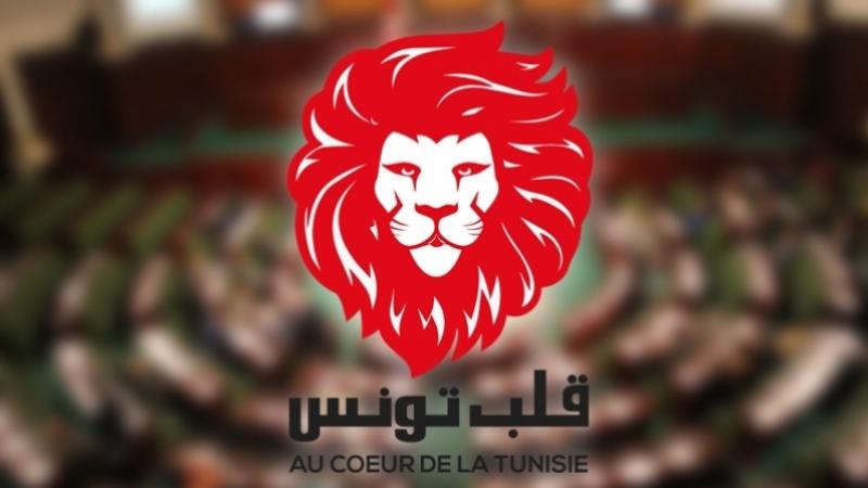 bloc de Qalb Tounes