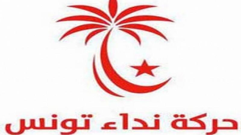 Bloc Nidaa Tounes appelle à la révision des dirigeants de son parti