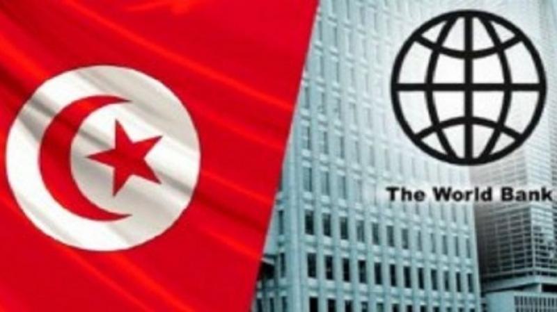 BM tunisie