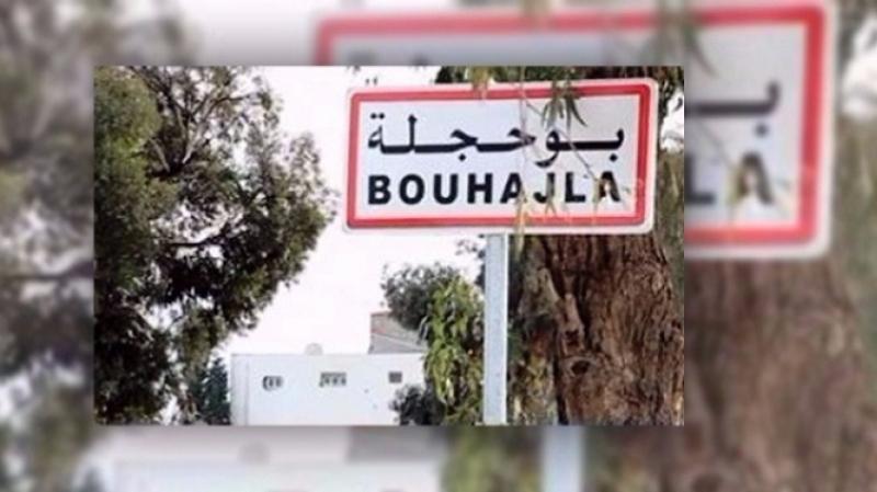 bouhajla
