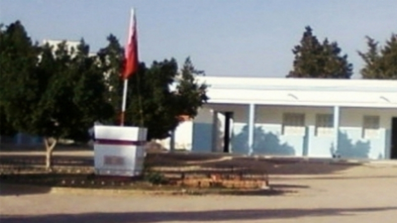 bouhajla-école