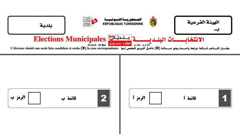 Municipales L Isie Devoile Le Modele D Un Bulletin De Vote