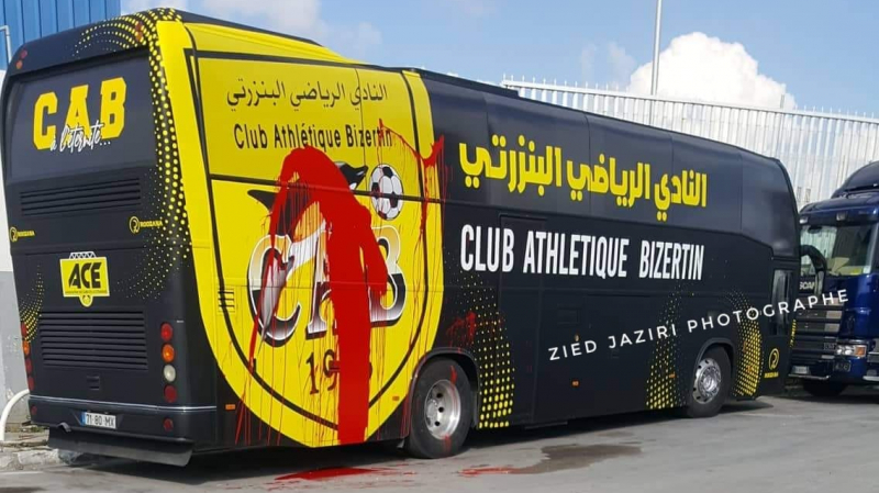 bus CAB