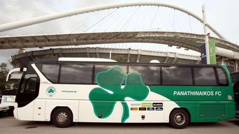 Bus Panathinaïkos