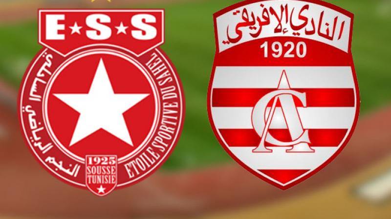 CA - ESS: La désignation du stade du ressort du gouverneur de Tunis
