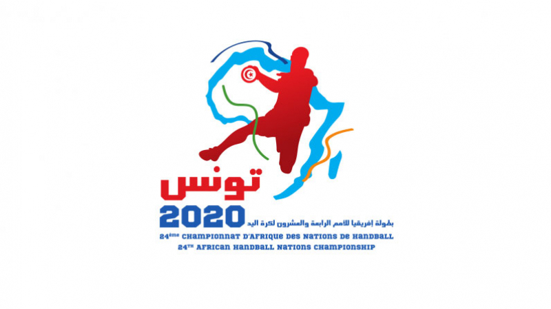 CAN 2020