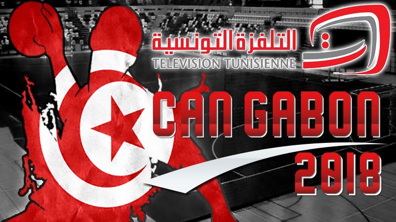 can-handball