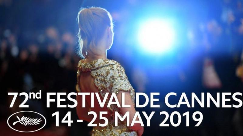 Cannes 2019: Le film tunisien Tlamess en compétition