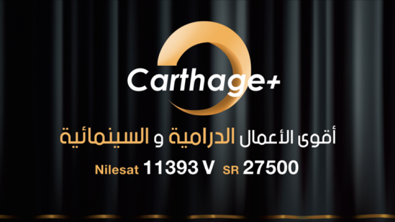 Carthage +
