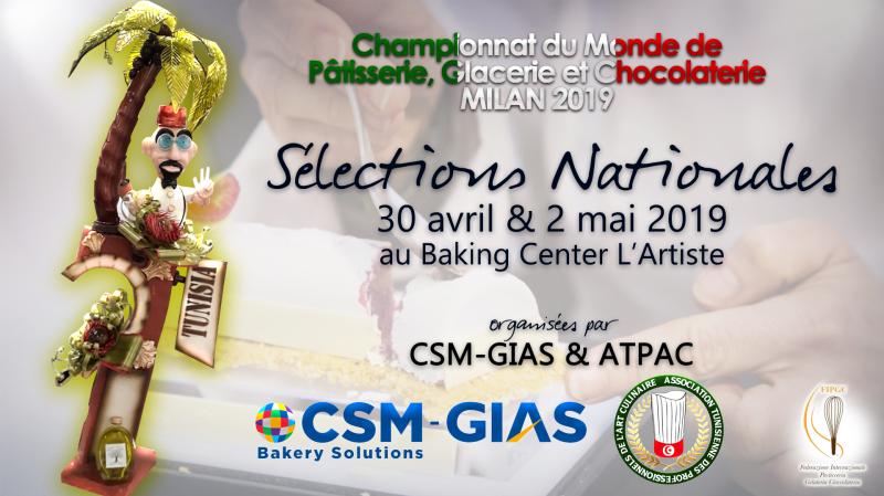 championnat du monde de pâtisserie