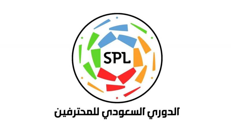 championnat-saoudien