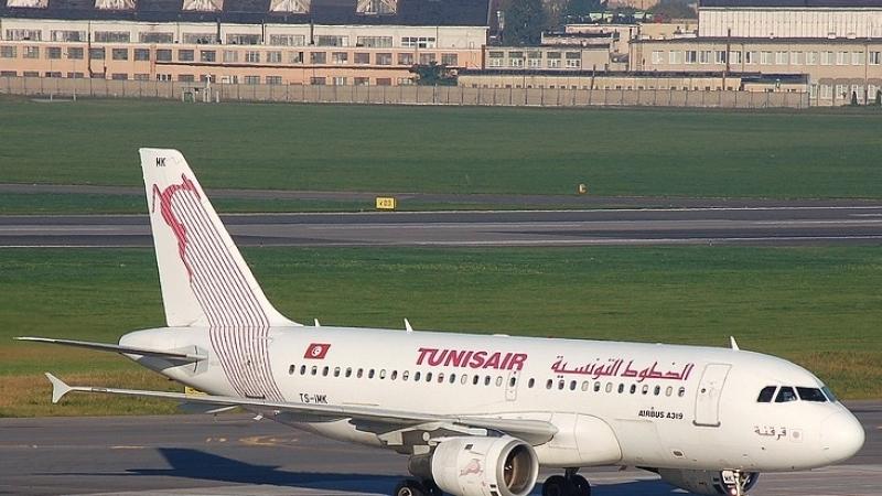 Changement d'itinéraire de son vol vers Strasbourg : Tunisair précise