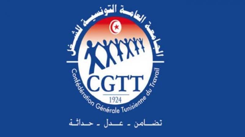 Choix du chef du gouvernement:La CGTT veut participer aux négociations