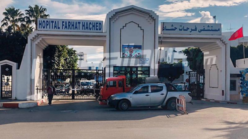 CHU Farhat Hached: Positif au Covid-19 dans un état grave