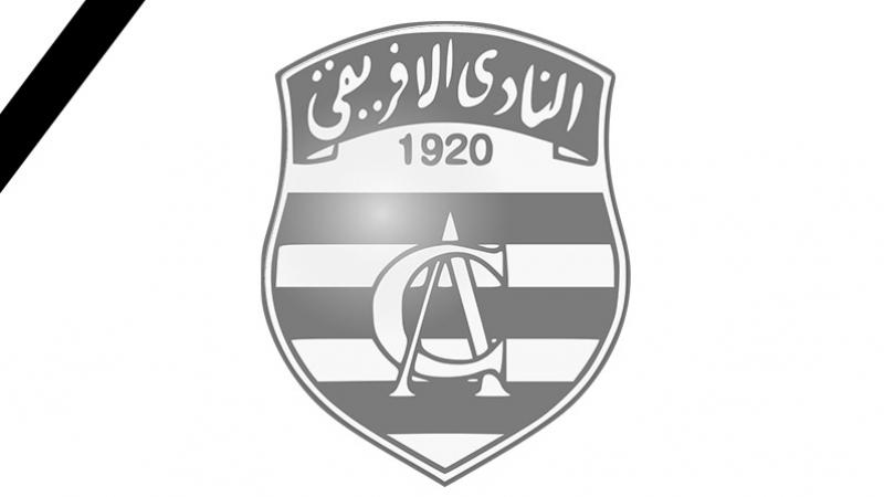 club-africain
