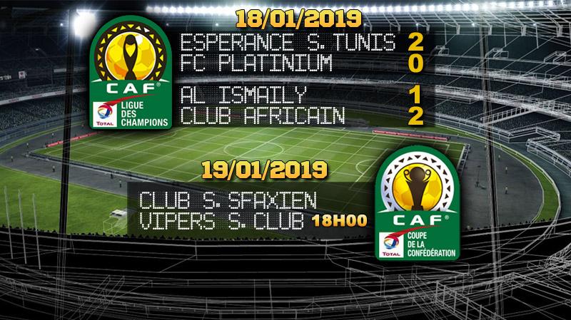 Club Africain, Al Ismaily