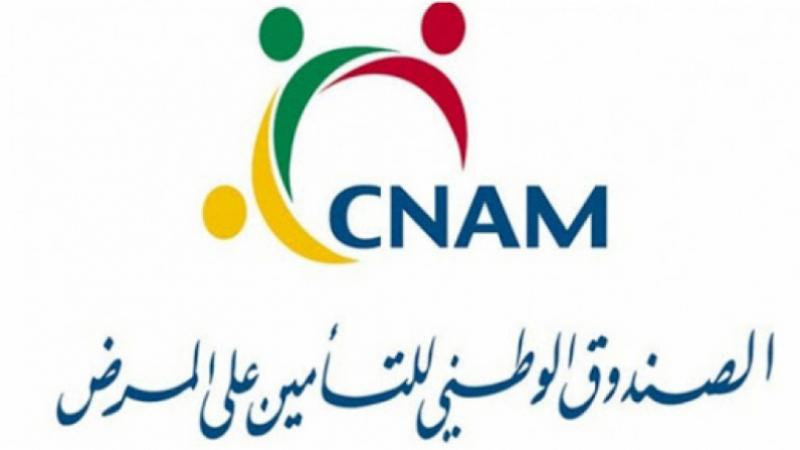 CNAM: Prolongement des délais de validité de ces décisions...