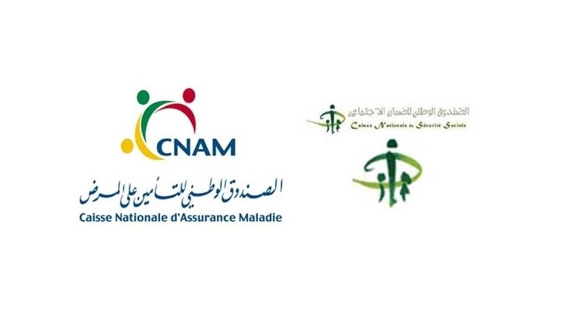CNSS-CNAM