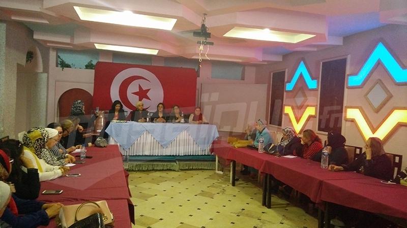 Conférence UNFT