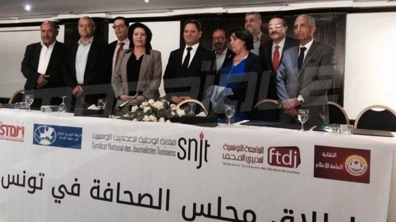 Conseil de Presse tunisien