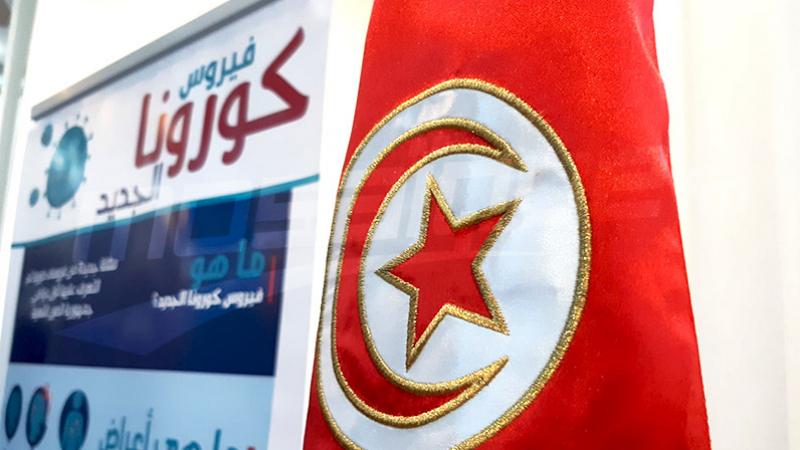coronavirus-tunisie