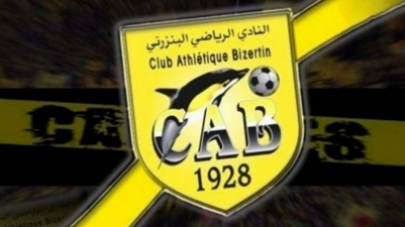 Coupe Arabe des Clubs: Le CAB remporte son 1er match de qualification