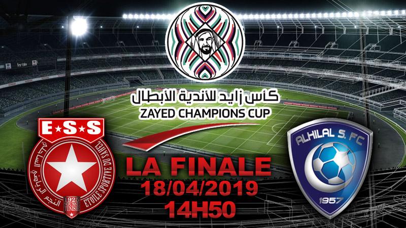 Coupe arabe : L'étoile ouvre le score