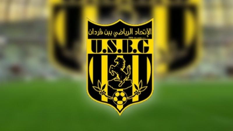 Coupe de la CAF-16e Aller:défaite de l' Union Sportive de ben Guerdane