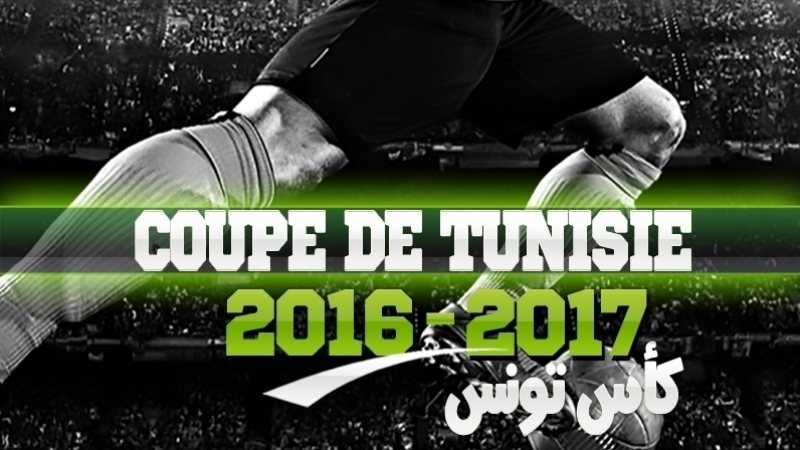 coupe de Tunisie