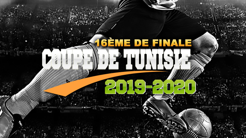 coupe-tunisie