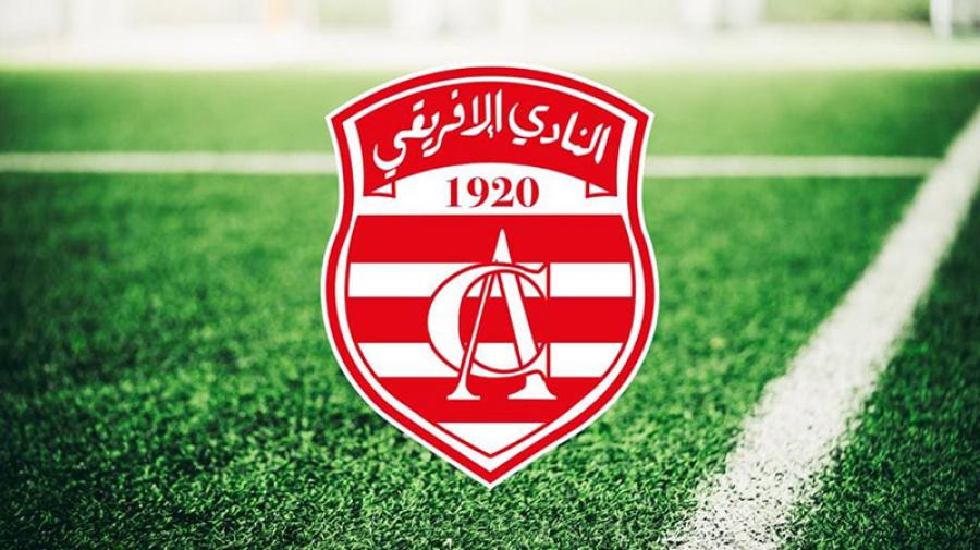 coupe-tunisie
