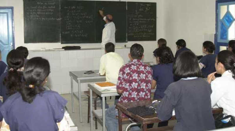 cours de classe