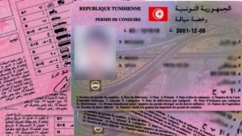 Couvre -feu :Retrait de plus de 50 mille permis de conduire