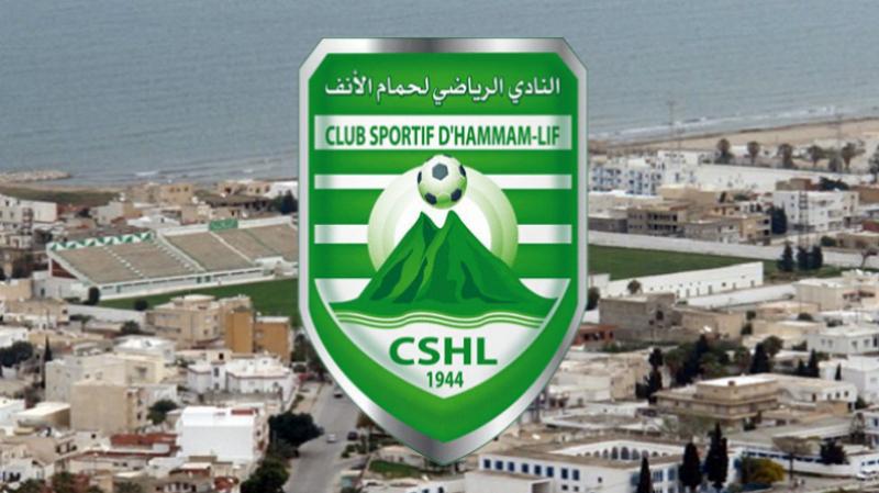 CS Hammam-Lif : Nabil Tascou démissionne