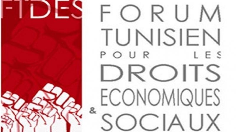 Décès d'un réfugié érythréen : FTDES appelle à dévoiler la vérité