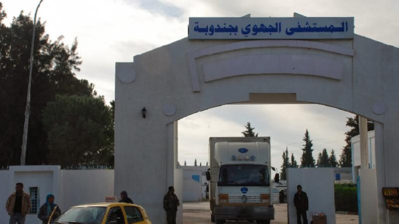Décès de Dr Badreddine Aloui: Arrestation d'un 2ème agent d'entretien