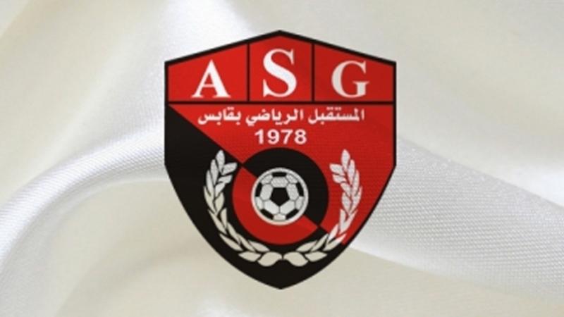 Démission du président de l'ASG : les joueurs refusent de s'entraîner