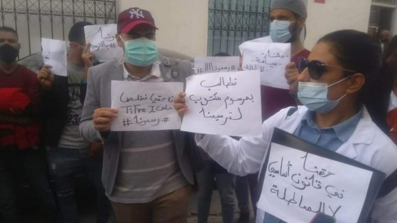 Des cadres médicaux et paramédicaux protestent